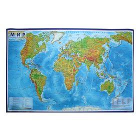 Интерактивная карта Мира физическая, 101 х 66 см, 1:35 млн, ламинированная, настенная, в тубусе