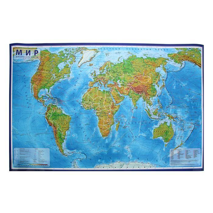 Карта мира Физическая, 1:35М, 101х66см, ламинированная, настенная, в тубусе