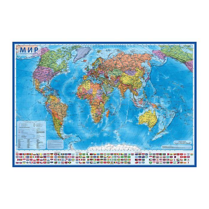 Карта мира Политическая, 1:35М, 101х66см, ламинированная, в тубусе