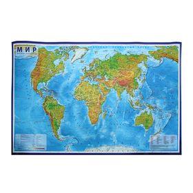 Интерактивная карта Мира физическая, 101 х 66 см, 1:29 млн, ламинированная настенная
