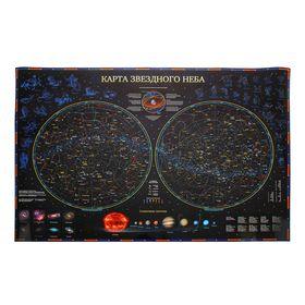 Звездное небо. Планеты, 101 х 69 см, ламинированная, в тубусе Ош