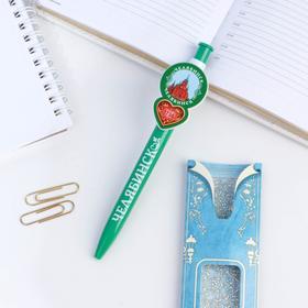 Ручка с фигурным держателем «Челябинск» в Донецке