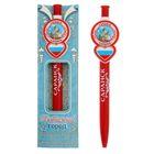 Ручка с фигурным держателем «Саранск»