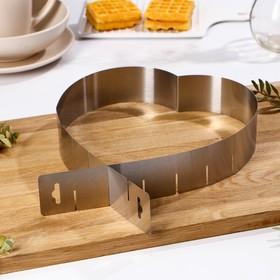 {{photo.Alt || photo.Description || 'Форма разъёмная для выпечки кексов «Сердце», с регулируемым размером 14,5-26,5 см'}}