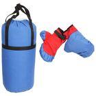 Набор боксёрский большой, 1 груша, 2 перчатки, цвета МИКС
