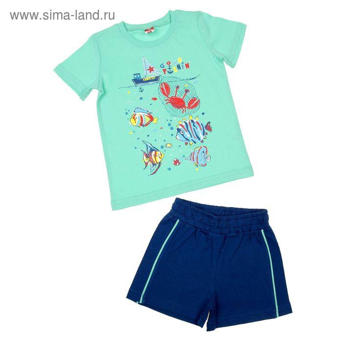 Комплект для мальчика (футболка, шорты), рост 110 см (60), цвет изумруд/тёмно-синий (арт. CSK 9566)