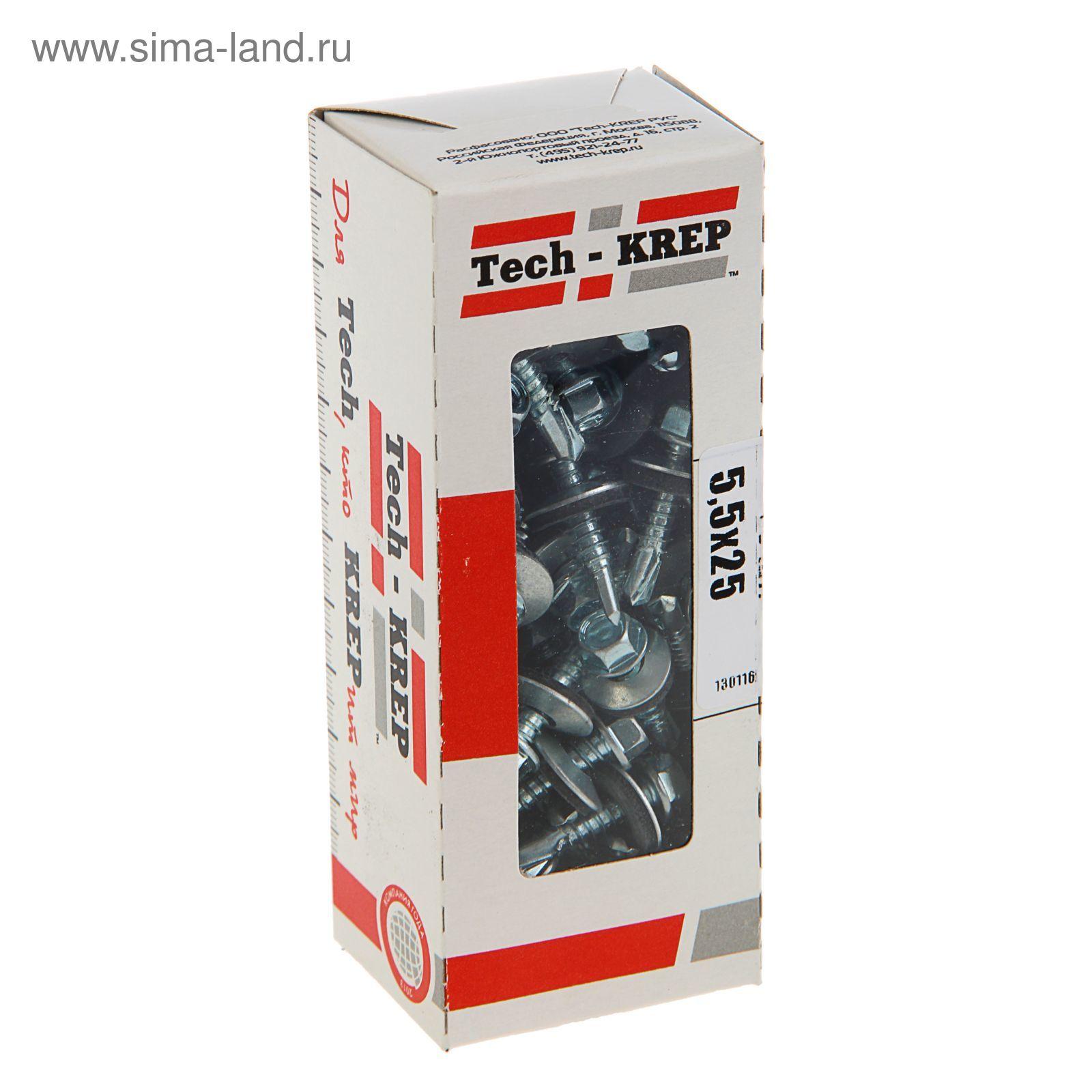 Саморезы кровельные TECH-KREP, 5.5х25 мм, сверло, цинк, с шайбой, 60 ... 777ba96102b