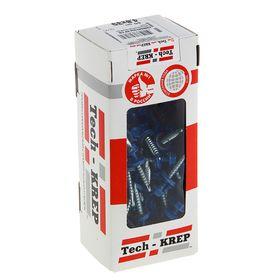 Саморезы кровельные TECH-KREP, 4.8х35 мм, сверло, ярко-синий RAL 5005, 60 шт. Ош