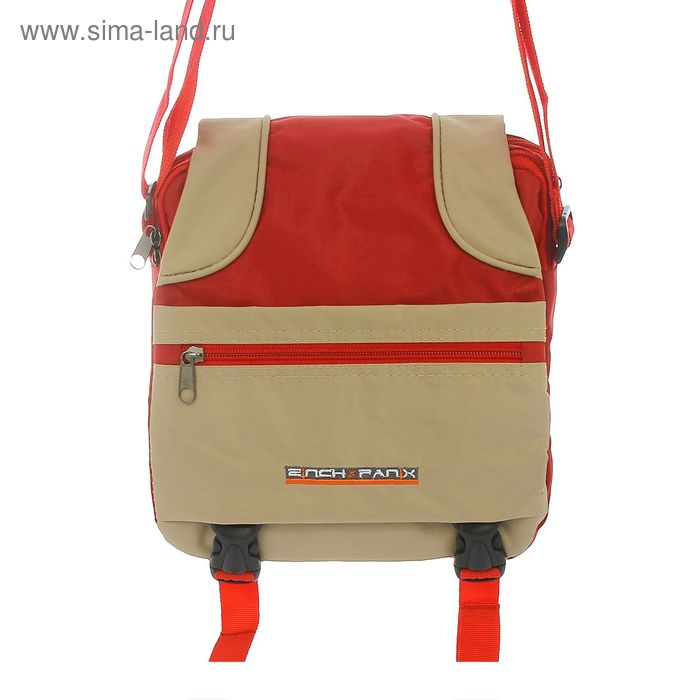 Сумка молодёжная на клапане, 1 отдел, 1 наружный карман, красная, МИКС