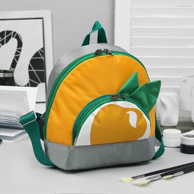 Рюкзак детский на молнии, 1 отдел, 1 наружный карман, жёлтый