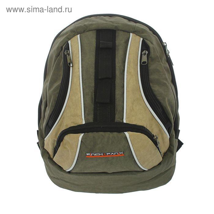 Рюкзак молодёжный на молнии, 2 отдела, 3 наружных кармана, коричневый