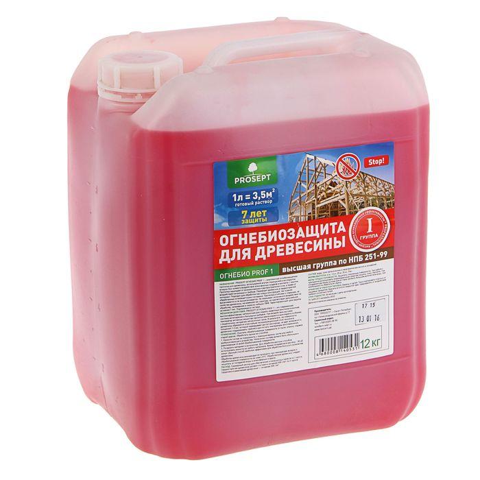 Огнебиозащита для древесины Prosept Огнебио Prof, 1 - Высшая  группа, готовый раствор, 12 кг