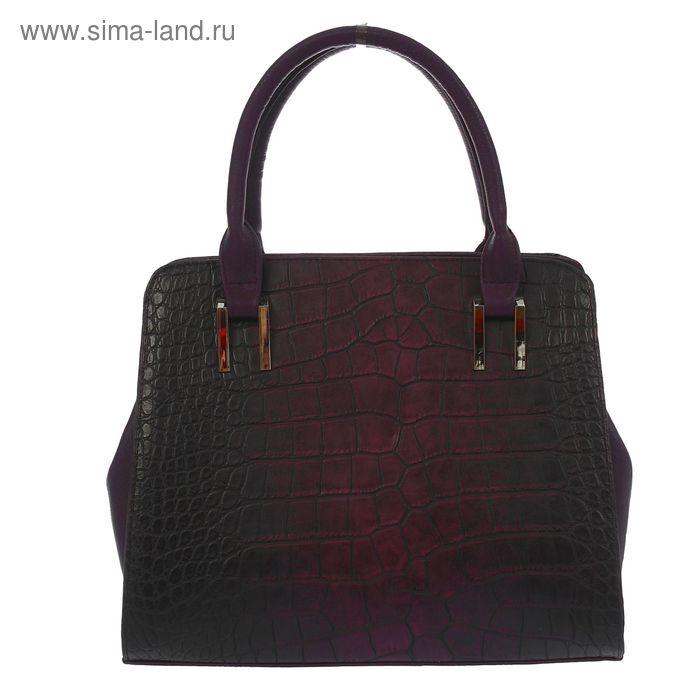 Сумка женская на молнии, 1 отдел, 1 наружный карман, фиолетовая