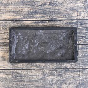 Форма для облицовочной плитки «Камень колотый», 26,7 × 12,5 × 2 см, Ф34012, 1 шт
