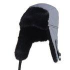 Шапка-ушанка «Полюс», размер 59-60, цвет серый