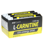 L-карнитин 1500 мг, 9 ампул по 5 мл