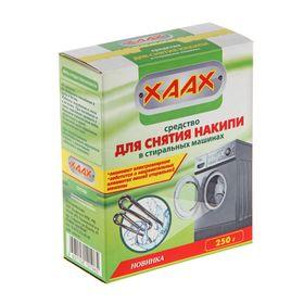 Антинакипин для стиральных машин ХААХ, удаление накипи и солевых отложений, 250 г