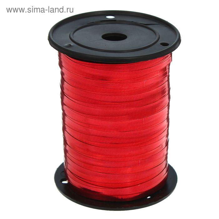 Лента металл (0,5 см * 250 ярд) Красный