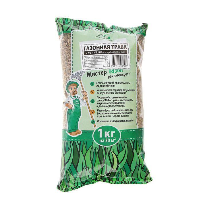 Газонная травосмесь Абсолют Ленивый, 1 кг