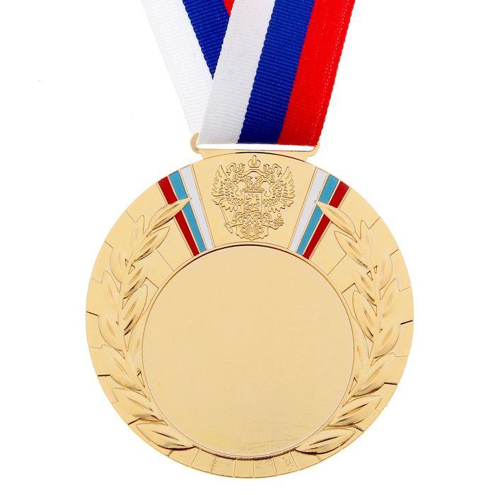 Медаль под нанесение 039 золото