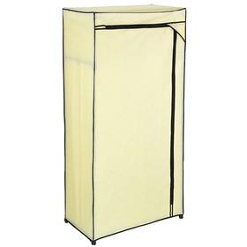 Шкаф для одежды, 75×46×160 см, цвет бежевый