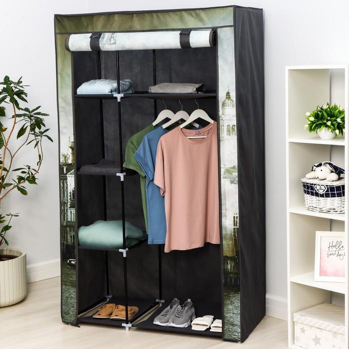 """Шкаф для одежды 100х50х170 см """"Венеция"""""""