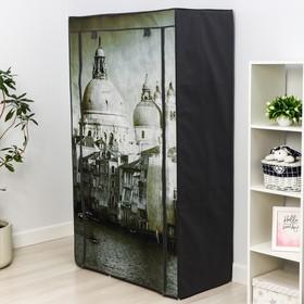 Шкаф для одежды «Венеция», 100×50×170 см, цвет синий