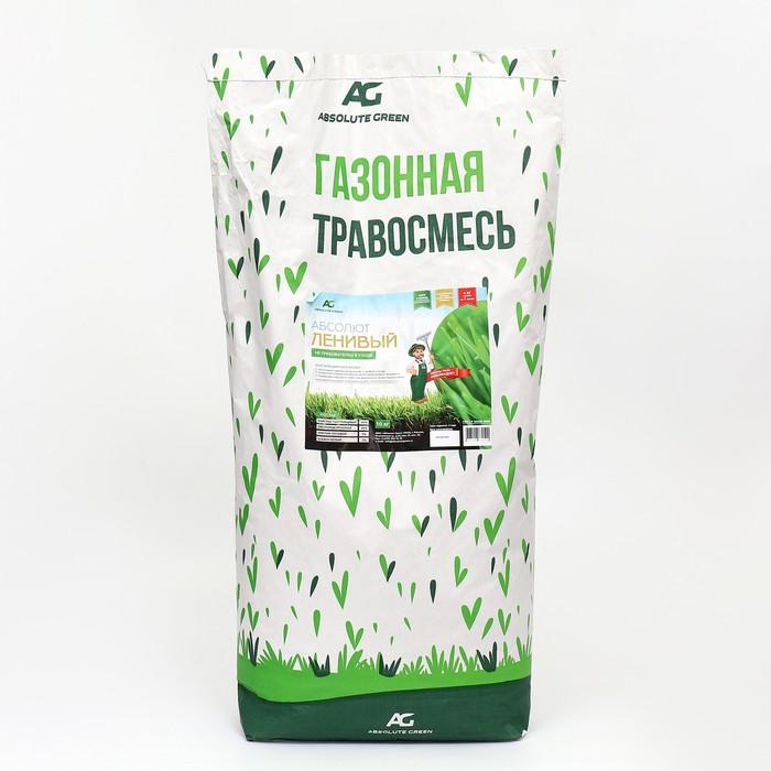 Газонная травосмесь Абсолют Ленивый, 10 кг