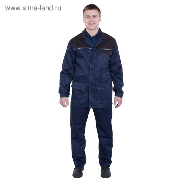 Костюм рабочий «Передовик», размер 52-54, рост 170-176 см