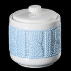 Сахарница «Вязанка», 200 г, 8х8х8,5 см, голубая
