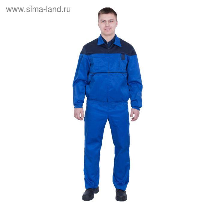 Костюм «Рейнир», куртка, размер 48-50, рост 182-188 см, цвет тёмно-синий/василёк