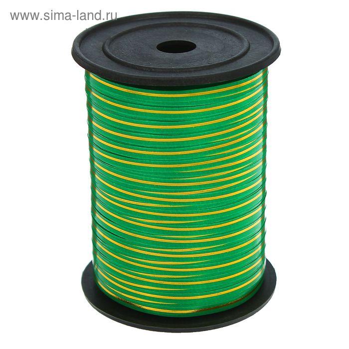 Лента з/полоса (0,5 см * 250 ярд) Зеленый
