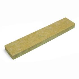 Субстрат минераловатный в мате, для томатов, 100 × 20 × 7,5 см