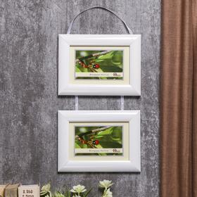 """Photo frame for 2 photos 10x15cm """"Double the ribbon"""" white"""