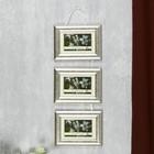"Фоторамка на 3 фото 10х15 см ""Тройная на тесьме"" - фото 7276827"