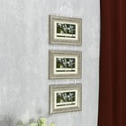 "Фоторамка на 3 фото 10х15 см ""Тройная на тесьме"" - фото 7276828"