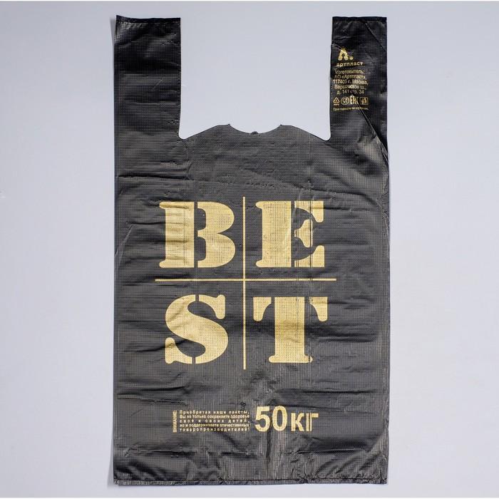 """Пакет """"Best чёрная"""", полиэтиленовый, майка, 31 х 55 см, 30 мкм"""