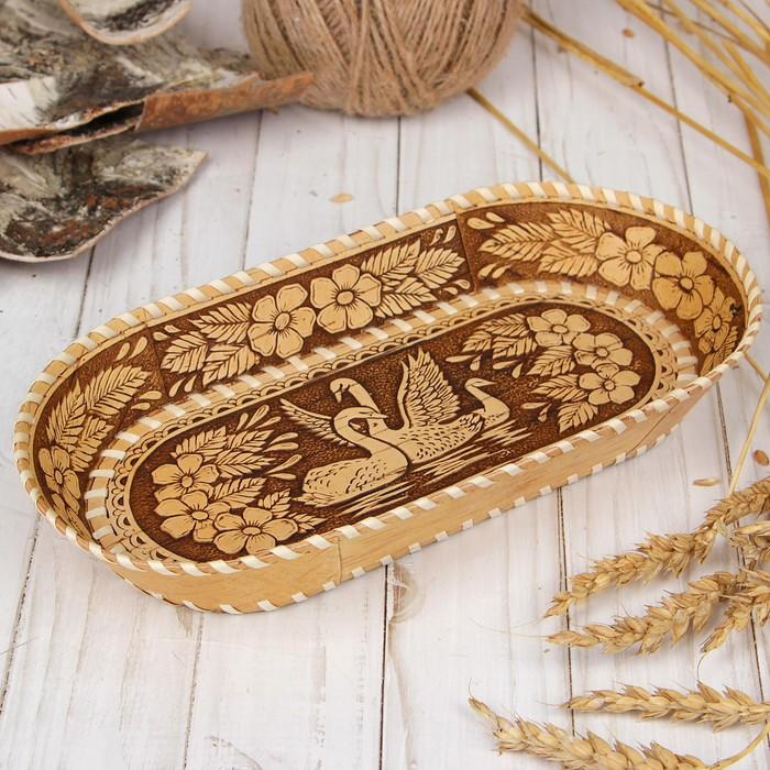 Тарелка «Лебедь», овальная, береста