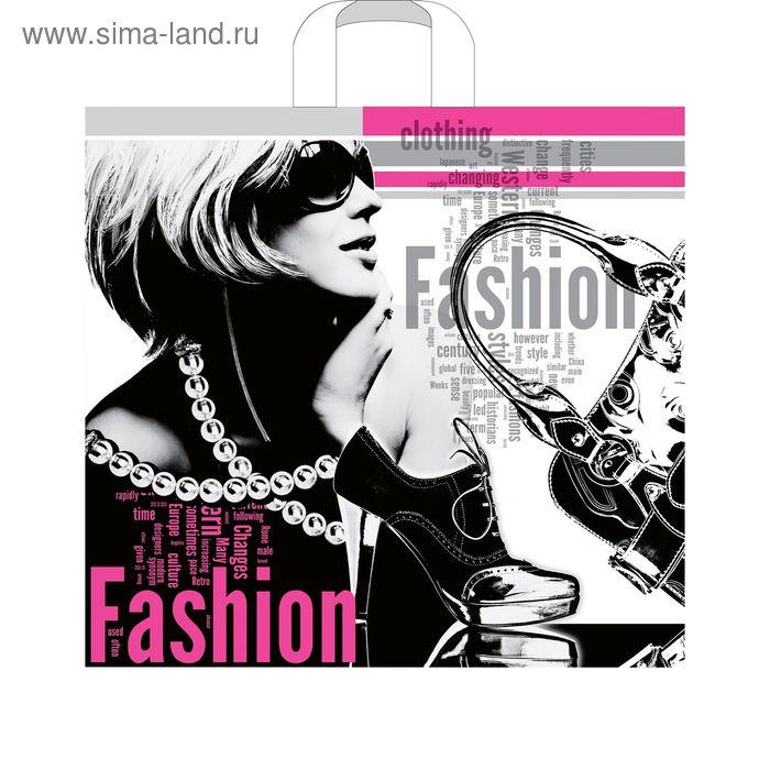 """Пакет """"Мода и стиль"""", полиэтиленовый с петлевой ручкой, 40х36 см, 70 мкм"""