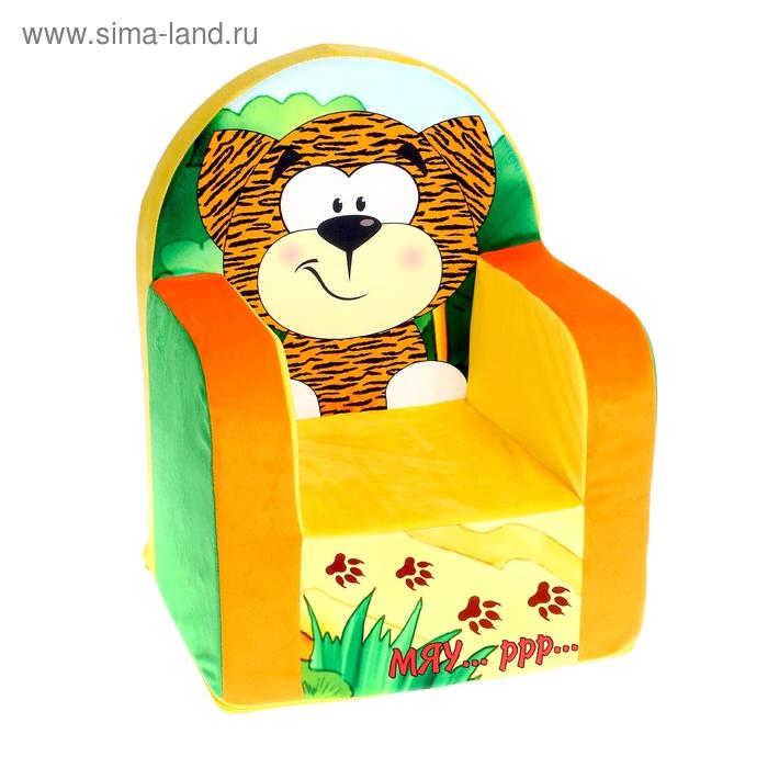 """Мягкая игрушка-кресло """"Тигрёнок"""", с чехлом"""