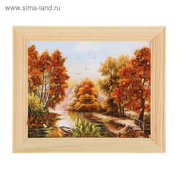 """Картина янтарь 12х15 см светлая рама """"Пейзаж с домиком, мостиком"""" микс"""