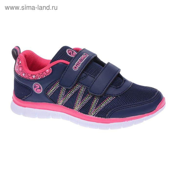 Кроссовки детские, размер 29, цвет синий/розовый (арт. 61-JK104)