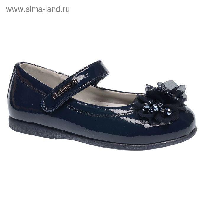 Туфли детские арт. 52-XT104 (р. 27) (синий)