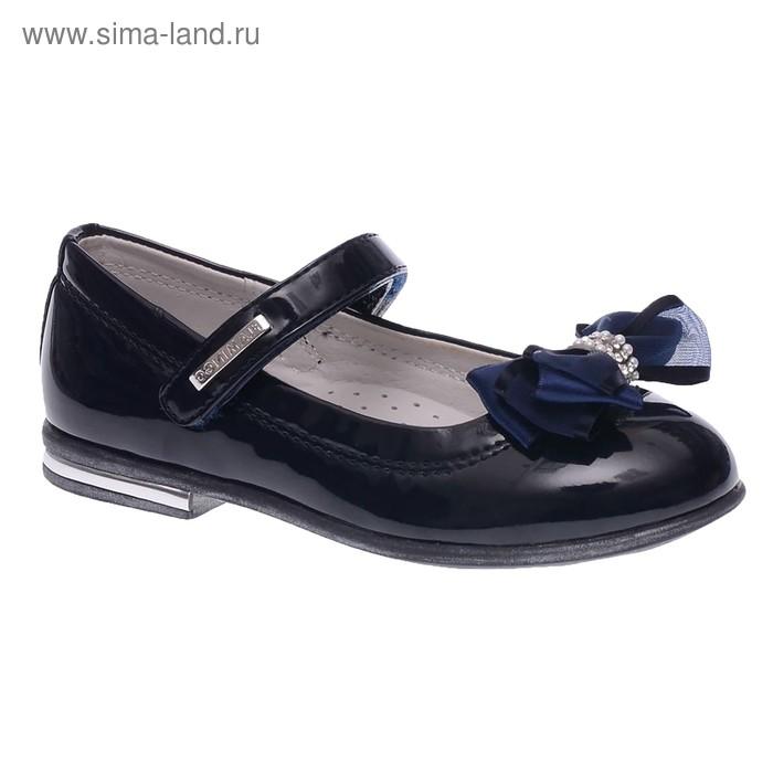 Туфли детские арт. 61-QT103 (р. 26) (синий)