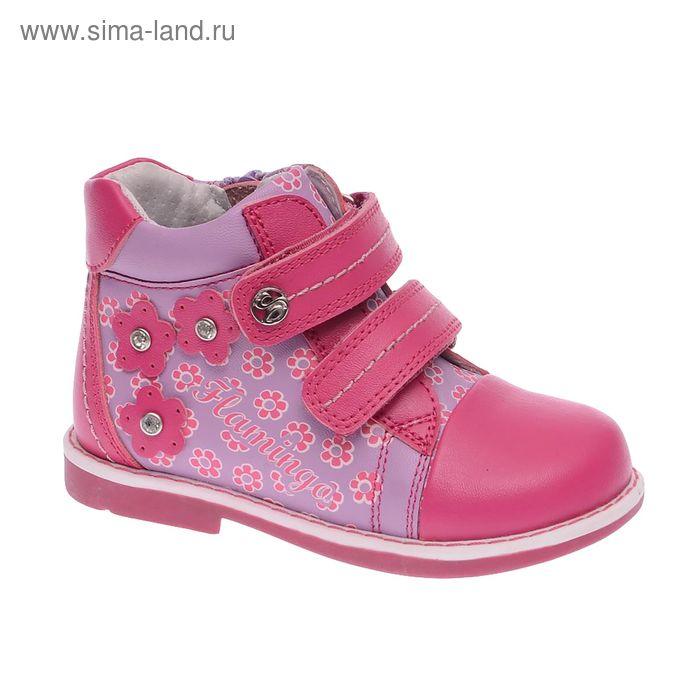 Ботинки детские Flamingo арт. 61-XP107 (р. 21) (розовый)