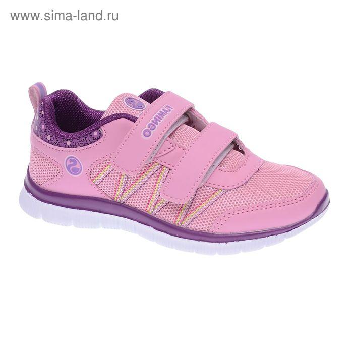 Кроссовки детские Flamingo, размер 29, цвет розовый (арт. 61-JK103)