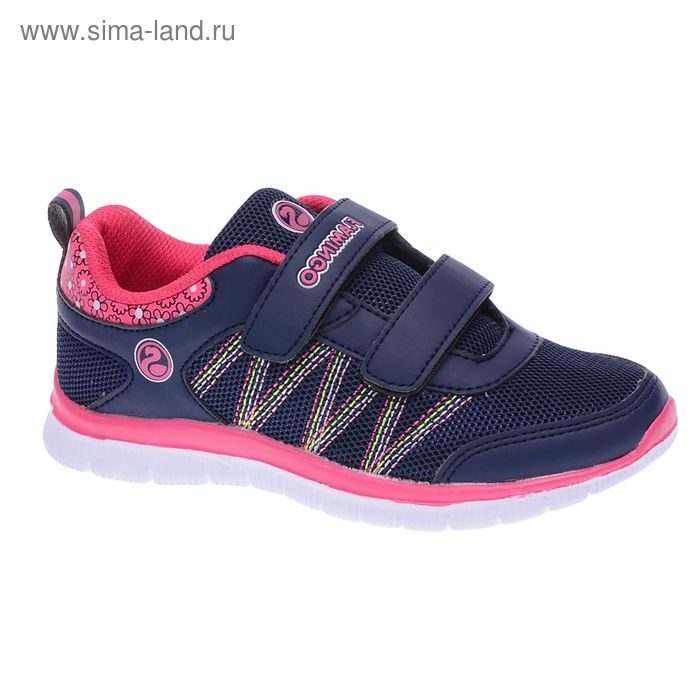 Кроссовки детские, размер 28, цвет синий/розовый (арт. 61-JK104)