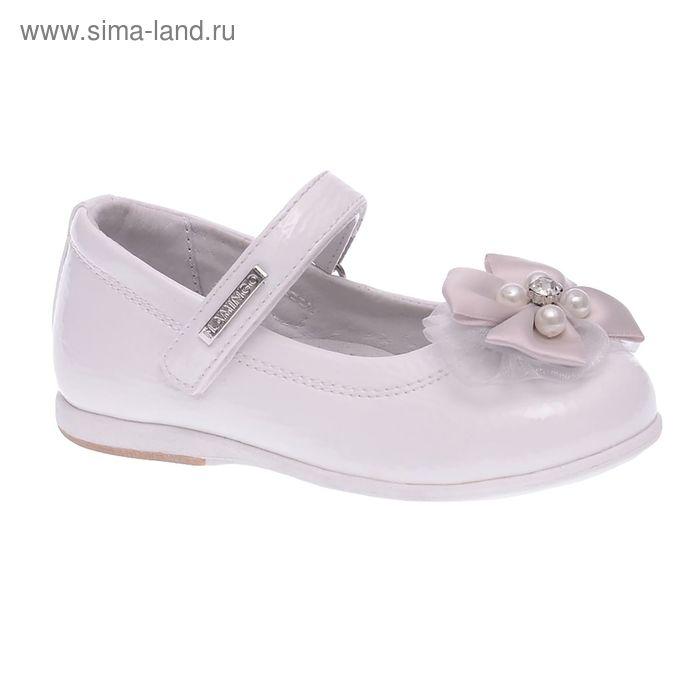 Туфли детские Flamingo арт. 61-XT137 (р. 26) (белый)