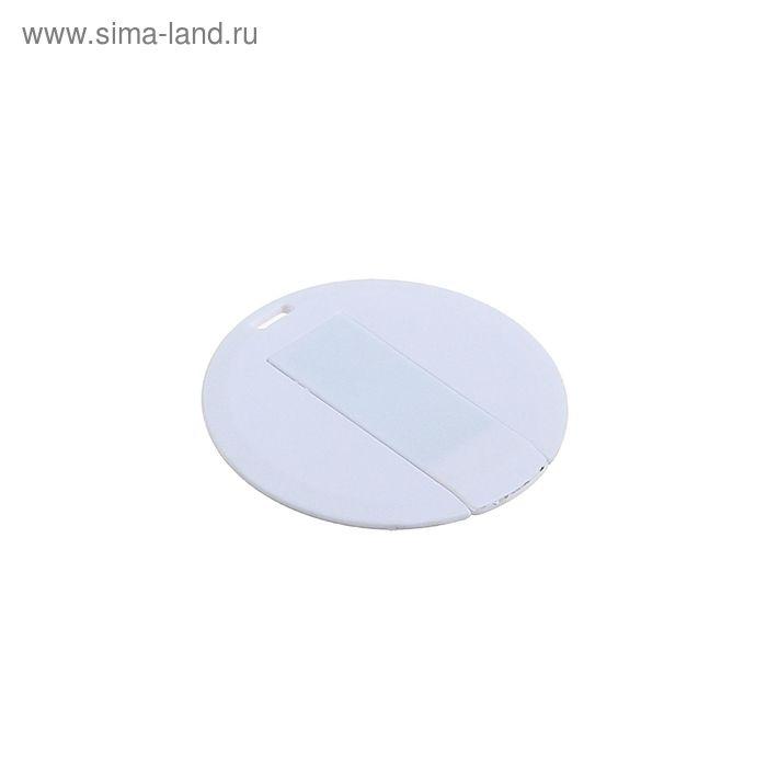 USB-флешка 8Gb, круглая визитная карточка, под УФ-печать, белая
