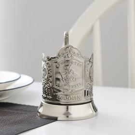 Подстаканник 'Отечество. Долг. Честь', (стакан d=6,1 см), никелированный, с чернением Ош